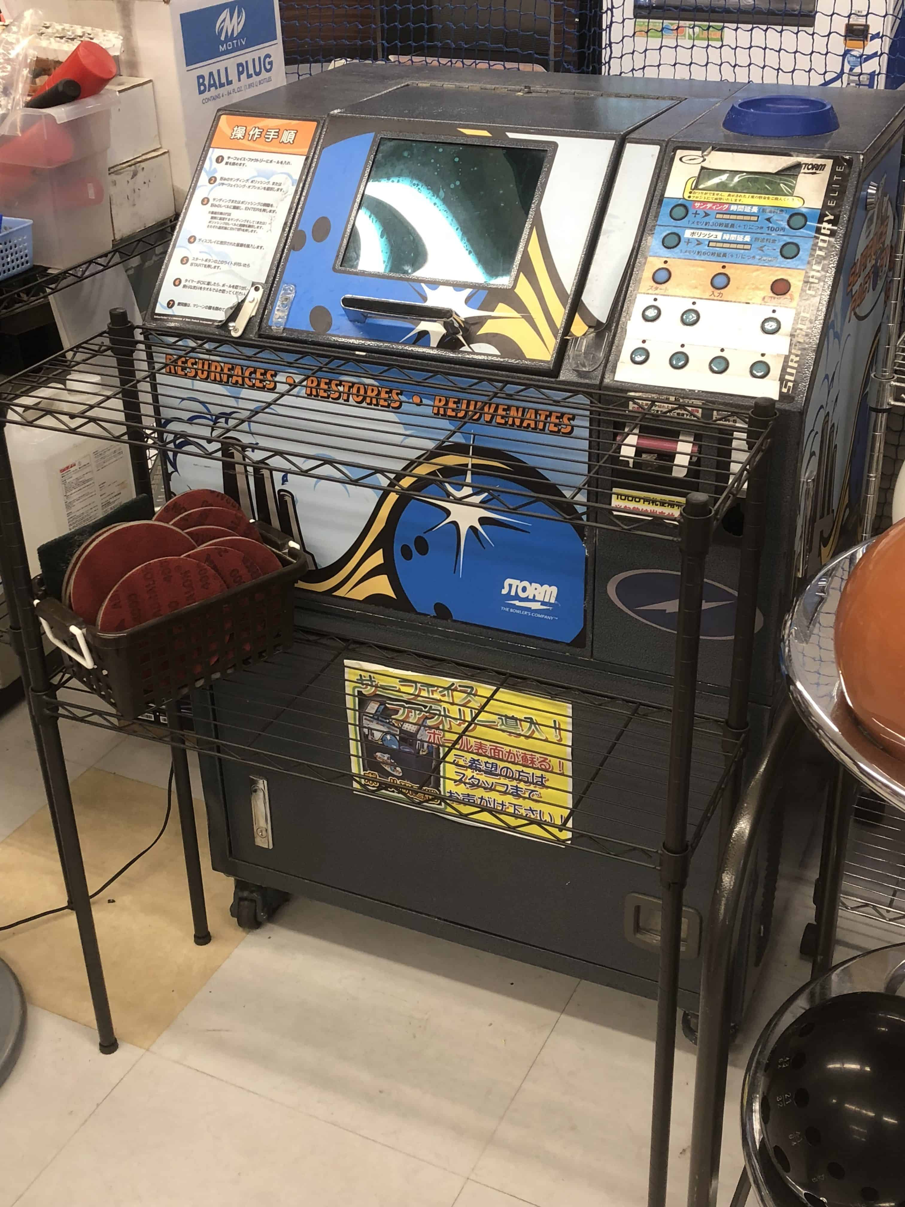 坂東ファミリーボウルの店内写真